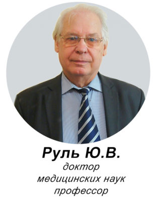 portret-5-photo02