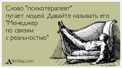 atkritka_1467813206_993