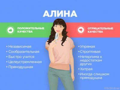 Личностные характеристики5